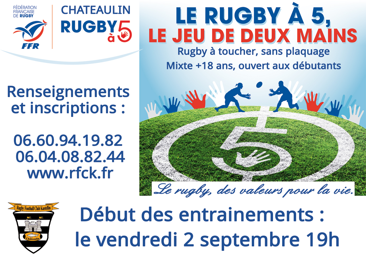 Rentree2016-rugby5